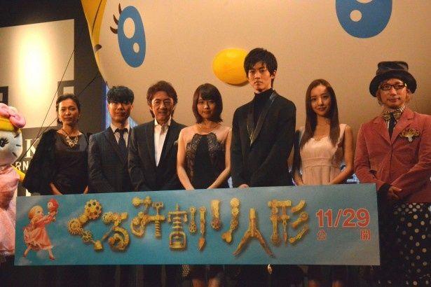 第27回東京国際映画祭「くるみ割り人形」ワールドプレミアイベントに登壇した有村架純(写真中)らボイスキャスト陣と増田セバスチャン監督(写真右)