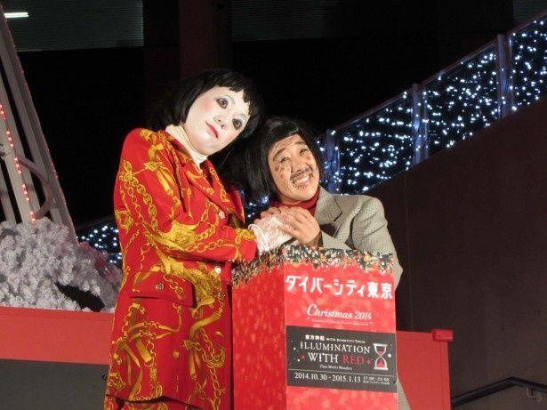 イルミネーション点灯式に登壇した日本エレキテル連合