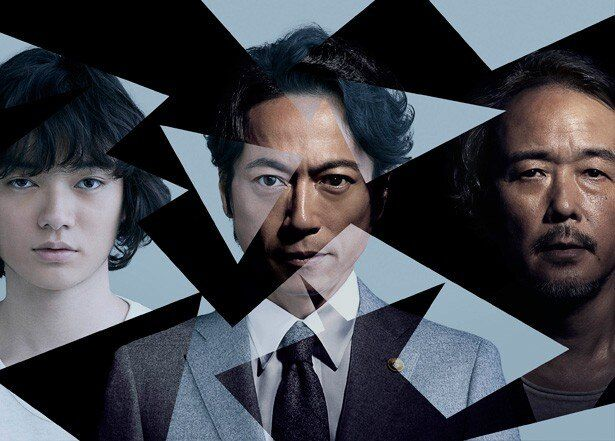 染谷将太、三上博、リリー・フランキーがWOWOWドラマ「贖罪の奏鳴曲」に出演