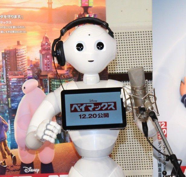 ロボットのPepperがアフレコに挑戦!