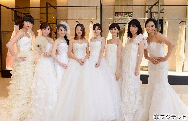 """「ファーストクラス」の""""悪女""""8人がウエディングドレス姿を披露! (左から)シシド・カフカ、ともさかりえ、篠原ともえ、沢尻エリカ、倉科カナ、鈴木ちなみ、市川実和子、小島聖"""