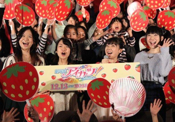 『劇場版アイカツ!』完成披露試写会が開催!