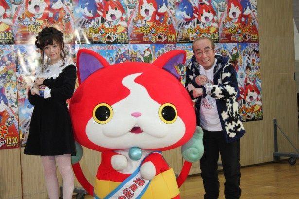 劇場版「妖怪ウォッチ」公開アフレコで「ウォッチ! 今何時?」のポーズを決めるAKB48・島崎遥香(左)と志村けん(右)