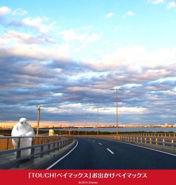 夕景も美しい東京ゲートブリッジにて