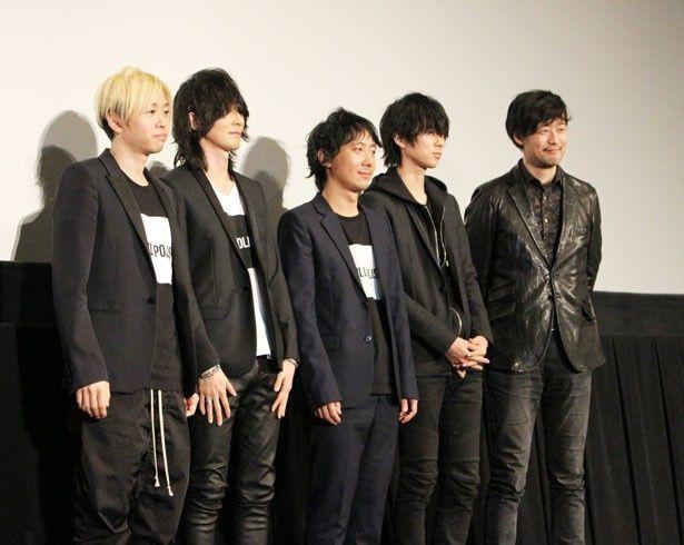 トークイベントに登壇したBUMP OF CHICKEN(左から直井由文、藤原基央、升秀夫、増川弘明)と山崎貴監督