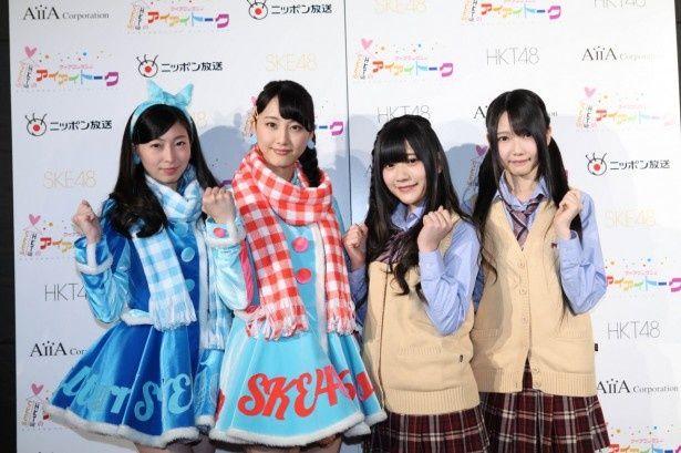 ファンからの投票で選ばれ「SKE48&HKT48のアイアイトーク」の公開収録に臨んだ(左から)SKE48の大矢真那&松井玲奈とHKT48の山田麻莉奈&井上由莉耶