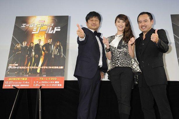 12月10日に行われた「エージェント・オブ・シールド」のトークイベントには女優の原幹恵(写真中)や芸人の大谷ノブ彦(ダイノジ、同左)らが登壇した