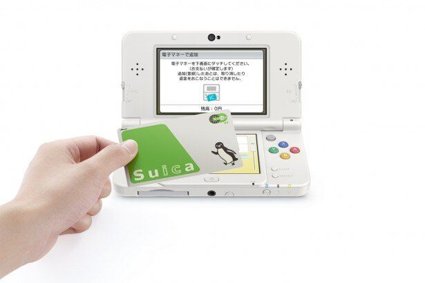 New3DSのダウンロードゲームがSuicaで買える!