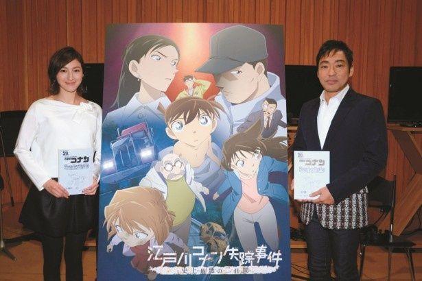 「江戸川コナン失踪事件 史上最悪の二日間」で声優を務める香川照之(右)、広末涼子(左)