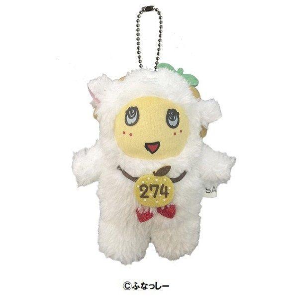 12月26日(金)から販売される「ふなっしーマスコット羊ver.」(税抜1200円)。触り心地の良いふなっしーに変身