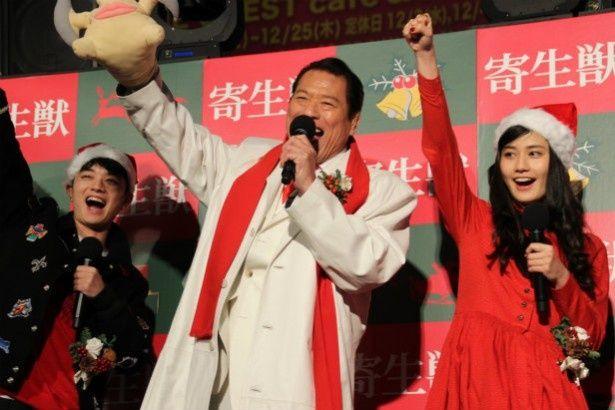染谷将太、橋本愛、アントニオ猪木が「1、2、3、ダー!」