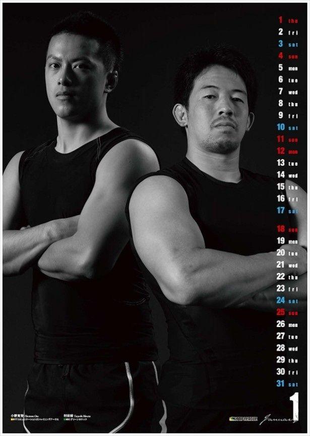 クールなラガーマンのカレンダー「トップリーグプレーヤーズ カレンダー2015」(1080円)が登場!