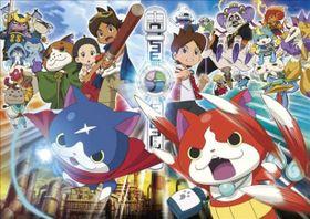 2014年を語る上で欠かせないアニメ『妖怪ウォッチ』の劇場版が邦画歴代No.1スタート!