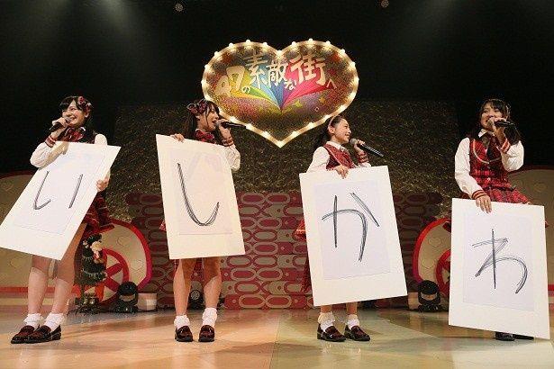 単独全国ツアー「47の素敵な街へ」栄えある初日は石川県小松市から