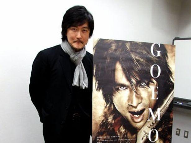 「かっこいい男がたくさん登場します」と紀里谷監督