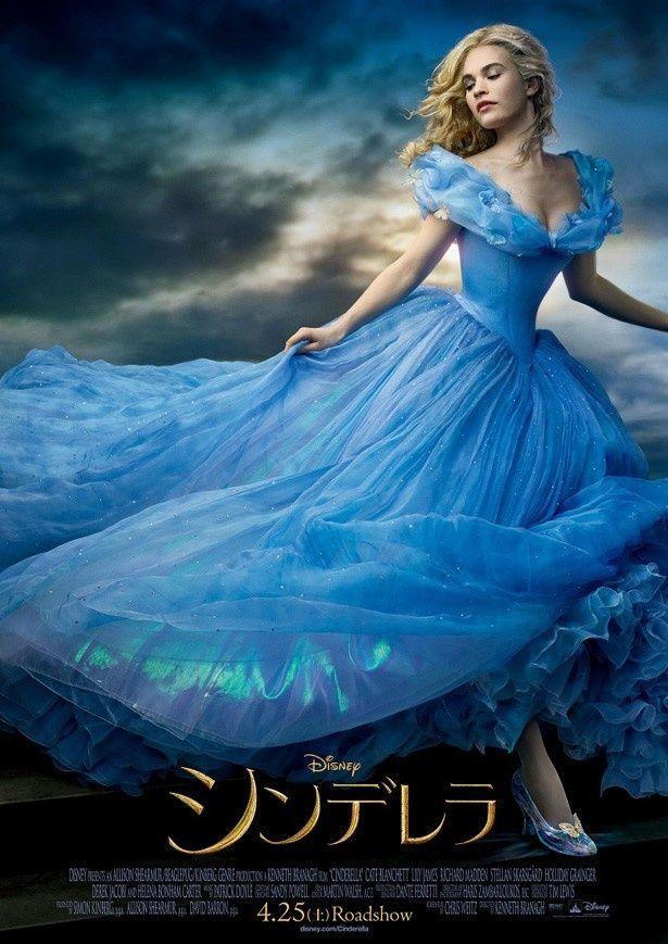 この青いドレスを流行させることができるか?