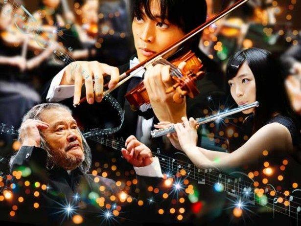 人気シンガー、miwaが女優に初挑戦した『マエストロ!』(1月31日公開)