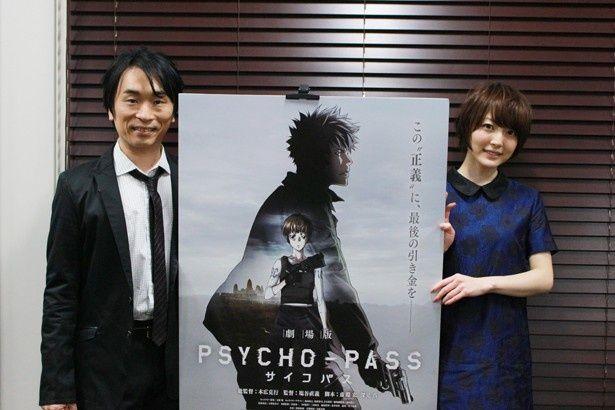 『劇場版 PSYCHO-PASS サイコパス』公開に先がけて花澤香菜と関智一にインタビュー!