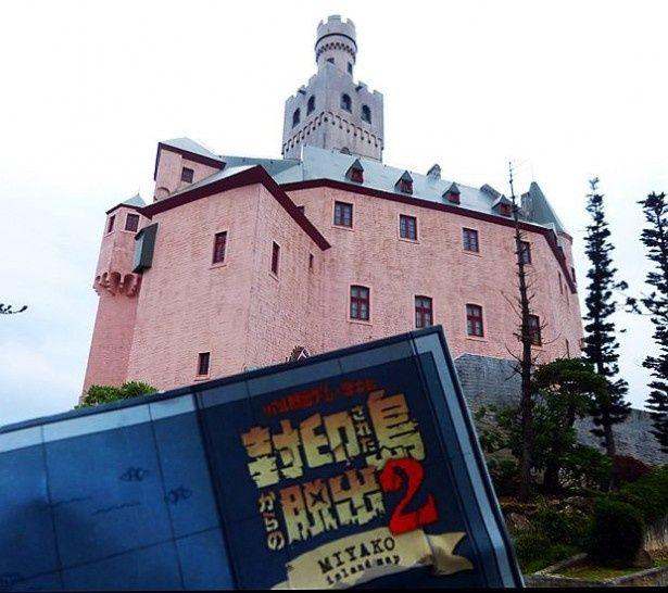 「リアル脱出ゲーム×宮古島『封印された島からの脱出2』」が開催される会場