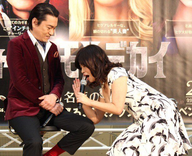 大久保佳代子がジョニデ役声優・平田広明を大胆に誘惑!