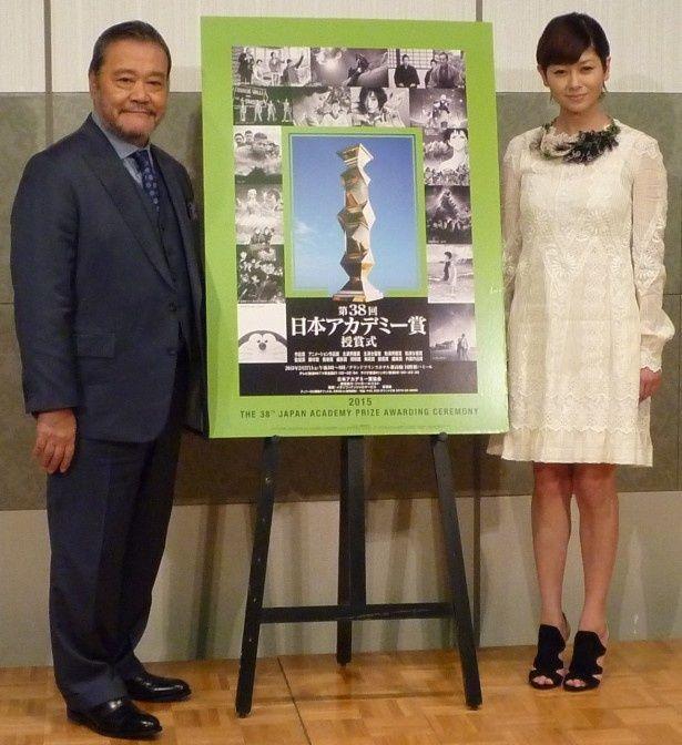 「第38回日本アカデミー賞」授賞式の司会を務める西田敏行、真木よう子