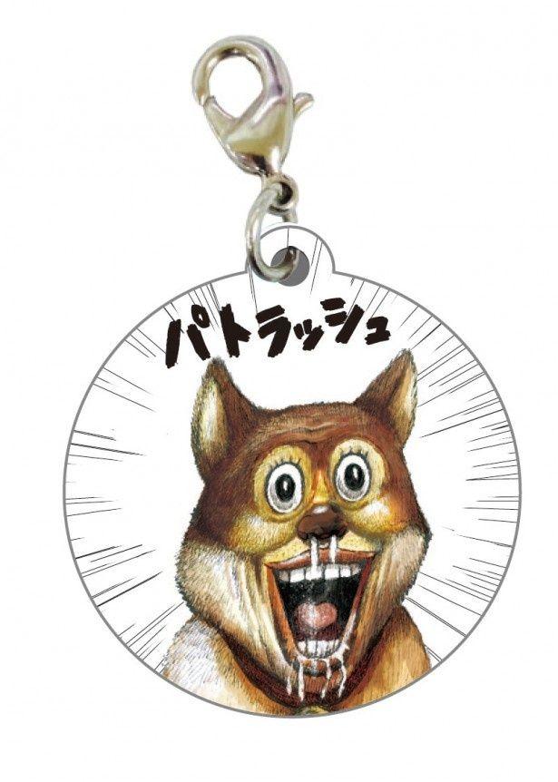 「漫☆画太郎/パトラッシュ」(税抜500円)には、アニメ「フランダースの犬」のパトラッシュが衝撃的な姿で登場