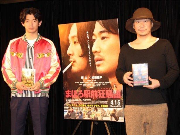 映画「まほろ駅前狂騒曲」のBlu-ray&DVD化を記念した取材会に出席した(写真左から)瑛太と大森立嗣監督