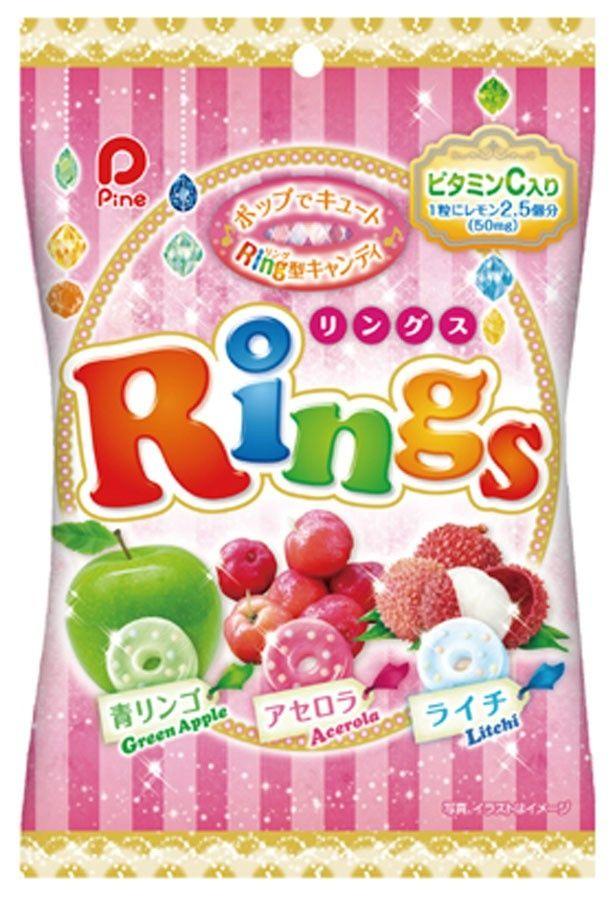 ピンクのパッケージは思わず持ち歩きたくなるかわいさ!「リングス」(希望小売価格・税抜180円)