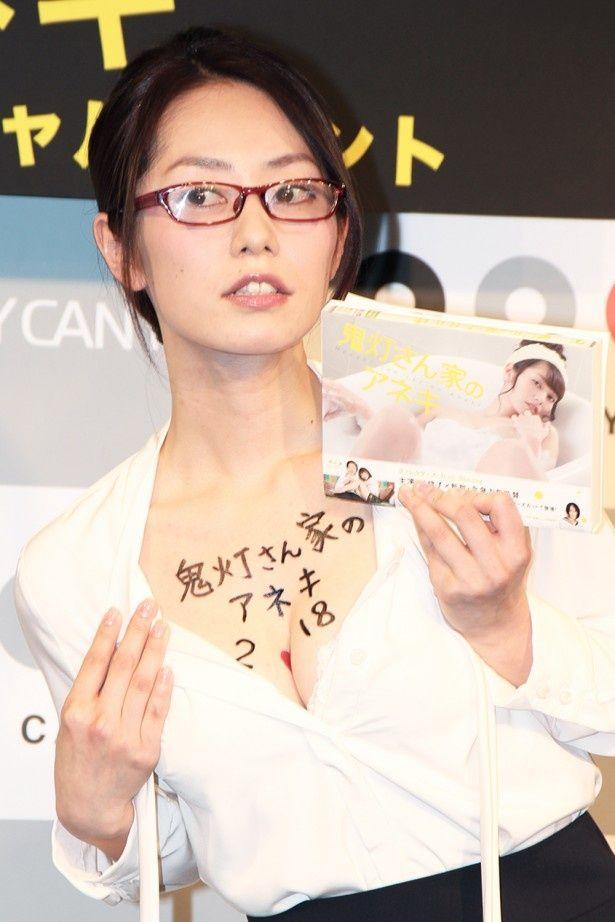 初主演を務めた谷桃子