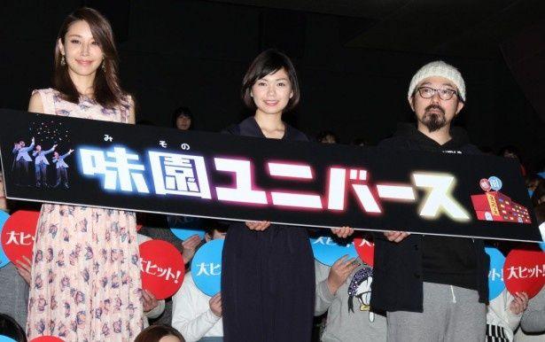 集まったファンは渋谷の生歌に大歓声!