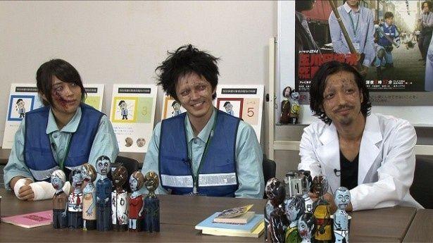 ゾンビメークで座談会に挑んだ(左から)広瀬アリス、林遣都、金子ノブアキ