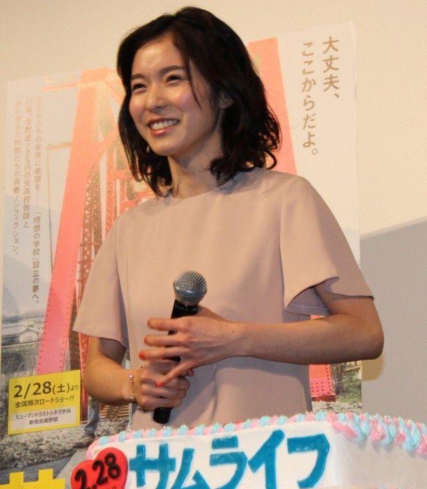 松岡茉優の20歳のバースデーをみんなでお祝い!