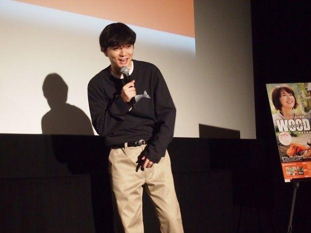 映画「WOOD JOB!~神去なあなあ日常~」のブルーレイ&DVD発売記念イベントで、染谷将太がラップを披露!