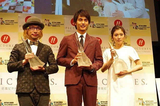 ニューウェーブアワードを受賞した増田セバスチャン、中村蒼、松岡茉優