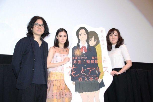 映画「花とアリス殺人事件」の舞台あいさつに登壇した岩井俊二、蒼井優、鈴木杏(写真左から)