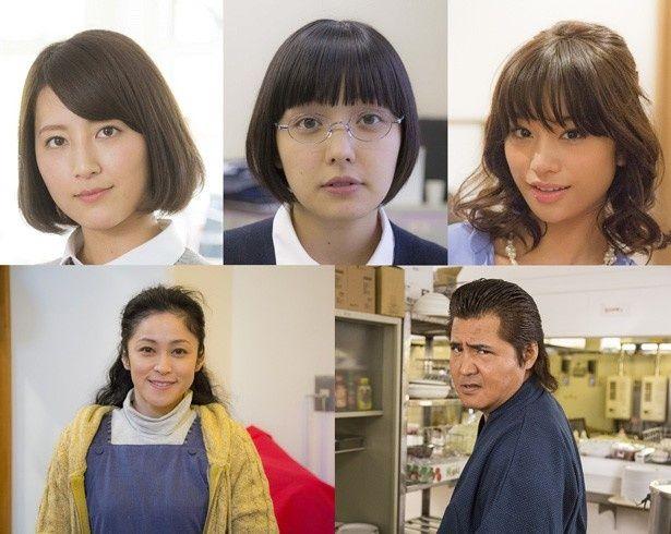 今回発表されたキャストは、福田彩乃、我妻三輪子、高橋メアリージュン、濱田マリ、竹内力