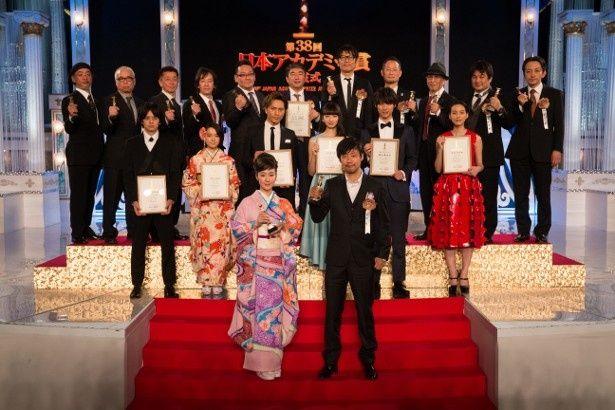 第38回日本アカデミー賞授賞式に登壇したゲストたち