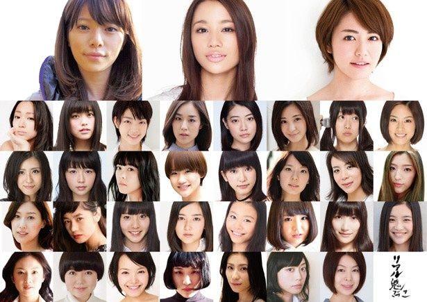 桜井ユキ、高橋メアリージュン、磯山さやから34名が追加キャストとして発表された