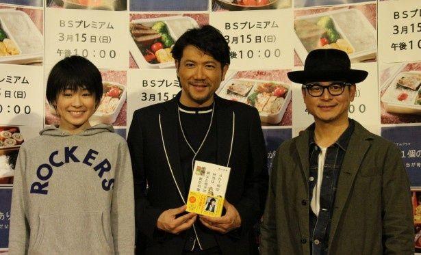 「461個のありがとう」取材会に登壇した(左から)望月歩、別所哲也、渡辺俊美
