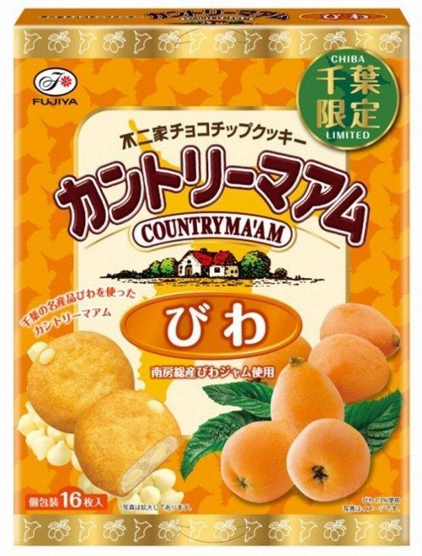 ビワをイメージしたオレンジ色の商品パッケージには、ビワの画像とともに千葉県の形のイラストも入っている。千葉県の新土産「カントリーマアム(びわ)」(参考小売価格864円)