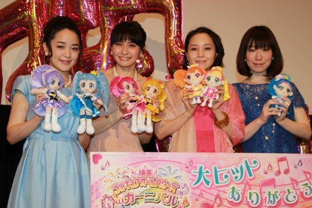 『映画プリキュアオールスターズ 春のカーニバル♪』で感謝祭イベントが開催