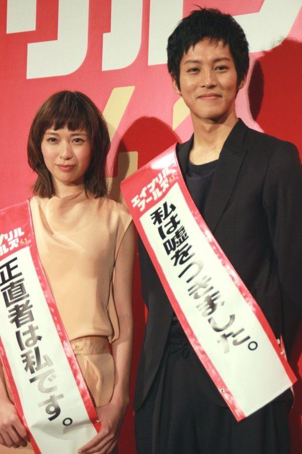戸田恵梨香と松坂桃李が爆笑トーク!