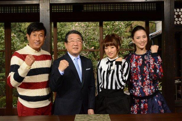 「心の絆―」出演者の、右から宮本和知、徳光和夫、高橋みなみ、遼河はるひ