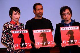 菊地凛子に『バードマン』ドラマーが「大ファンです」