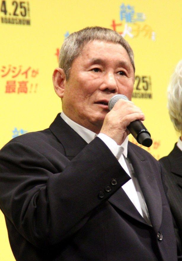 北野武監督の毒舌が炸裂!