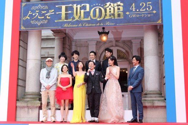 『王妃の館』は4月25日(土)公開