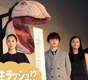 染谷将太&橋本愛、『寄生獣』は胸キュンと癒しの映画