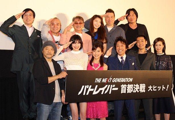 【写真を見る】『THE NEXT GENERATION パトレイバー 首都決戦』メンバーがずらりと登壇!