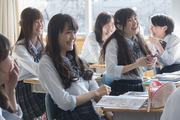 『映画 ビリギャル』でヒロインの友達役を演じている松井愛莉