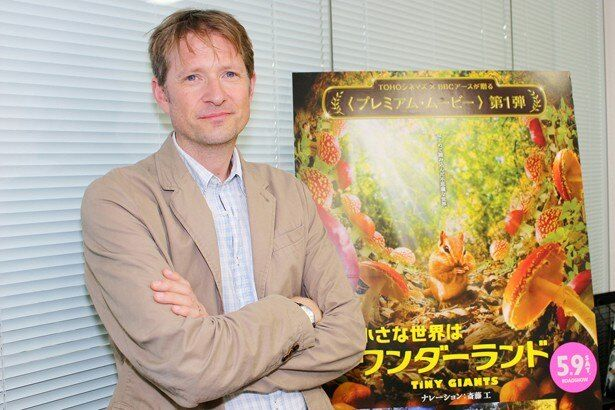 『小さな世界はワンダーランド』のマーク・ブラウンロウ監督にインタビュー!
